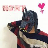 龍頭面具動物頭套中國風面具黑龍動漫乳膠搪膠萬圣節年會表演道具 優家小鋪