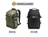 【聖影數位】VANGUARD 精嘉-VEO SELECT 37BRM -雙色可選【公司貨】