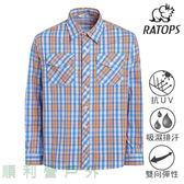 瑞多仕RATOPS 男款彈性格子襯衫  桔色/藍灰格 DA2360 長袖襯衫 排汗襯衫 防曬襯衫 OUTDOOR NICE