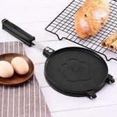 家用蛋捲模具脆皮機不沾冰淇淋蛋筒模DIY蛋糕西點餅干蛋捲烤盤 igo