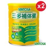 三多補体健×2罐(產品效期至2021年06月)