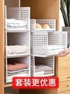 衣櫃分層隔板衣柜收納神器分層隔板抽屜式收...