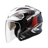【東門城】ZEUS ZS613B AJ2(白藍) 半罩式安全帽