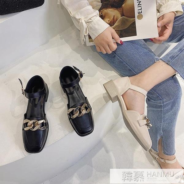 韓版百搭粗跟方頭一字帶單鞋女2021年春夏季新款金屬英倫風涼鞋潮 夏季新品