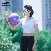 瑜伽小球普拉提球加厚防爆瑜伽球初學者瑜珈孕婦兒童健身 韓流時裳