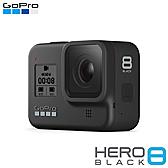 *Gopro Hero 8 Black 台灣保固公司貨 超防震 縮時攝影 運動攝影機 非 hero 7 晶豪泰 防水 支援4K60P