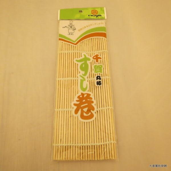 壽司捲/捲壽司器/壽司模 [ 大番薯批發網 ]