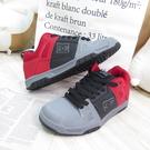 DC SHOES STAG 男款 320188XRKS 休閒鞋 運動鞋【iSport愛運動】