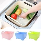 加厚塑料洗菜籃洗水果蔬菜籃廚房水槽洗菜盆清洗框水果瀝水籃子 【快速出貨】