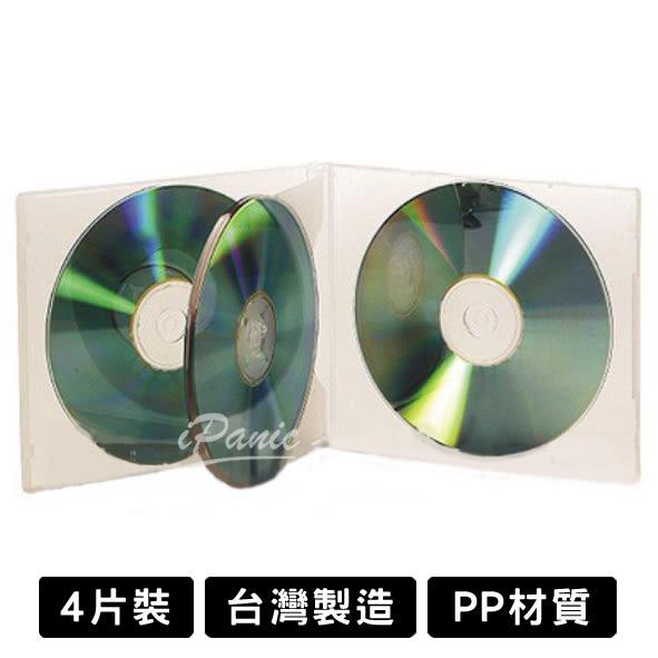 台灣製造 CD盒 光碟盒 4片裝 透明 DVD CD PP材質 10mm 光碟保存盒 光碟收納盒 DVD盒