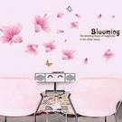 【半島良品】壁貼 DIY創意無痕 牆貼 貼紙-粉紅花綻放_AY7172