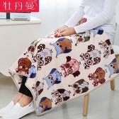 618年㊥大促 小毛毯毯子膝蓋毯辦公室蓋腿午睡毯蓋毯冬季兒童嬰兒學生單人雙層