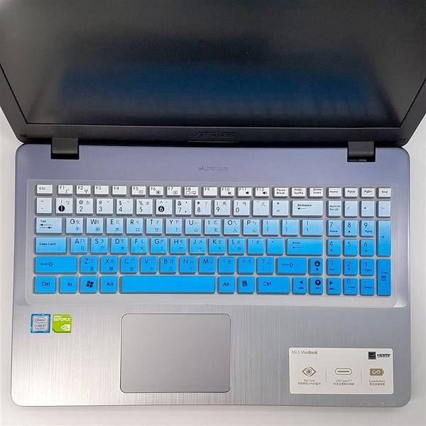漸層色 繁體中文 ASUS 鍵盤 保護膜 X556UV K556UQ X556UQ A556 A556U A556