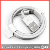 iPhone 充電傳輸線 傳輸線 一米線 充電線 M15 lightning充電線 apple充電線 100cm
