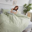 床包 / 單人【撞色系列-清新綠】含一件枕套 100%精梳棉 戀家小舖台灣製AAA101