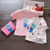 女童短袖夏季小女孩洋氣T恤韓版寶寶夏裝兒童白色T恤衫 奇思妙想屋