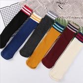 高腰襪子女學院風復古中長襪子百搭韓版外穿中筒襪韓國可愛堆堆襪