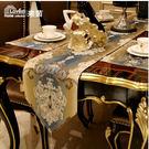 歐式奢華現代簡約餐桌茶几電視櫃桌旗布防滑隔熱餐墊