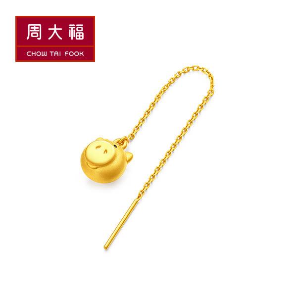 火腿豬垂墜式黃金耳環(單耳) 周大福 玩具總動員系列