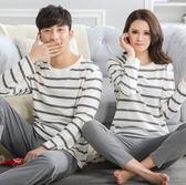 情侶睡衣棉質長袖春秋季男士女款春夏季薄款可外穿全棉家居服套裝 月光節85折