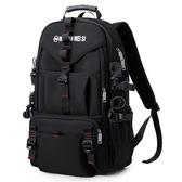 【伊人閣】背包男後背包旅行包戶外輕便旅游行李包休閒時尚大容量登山書包
