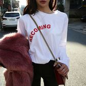 白色打底衫t恤女長袖秋天寬鬆大碼字母上衣百搭韓版學生潮服【博雅生活館】
