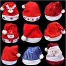 【現貨】聖誕帽★兒童聖誕節裝飾品聖誕帽 小孩帽[10/26]