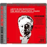 【停看聽音響唱片】【CD】最美的鋼琴:阿圖爾.魯賓斯坦