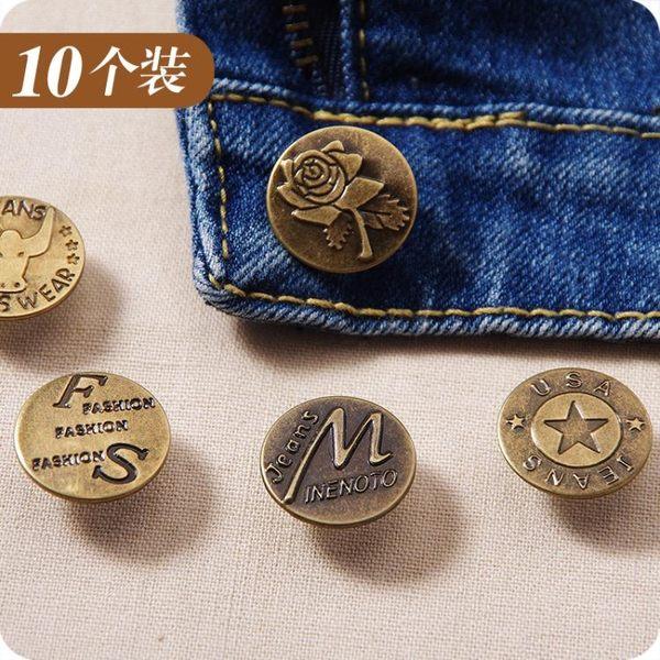 背帶褲扣子配件牛仔褲紐扣金屬紐扣男女牛仔外套背帶褲扣子10個裝