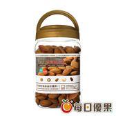 罐裝烘焙原味杏仁果450G 每日優果