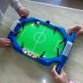 兒童玩具3-6周歲以上8小孩子4益智力7-9-10男孩5生日禮物12女送禮 全館免運