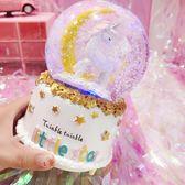 音樂盒創意生日情人節禮物自動飄雪獨角獸音樂盒水晶球卡通少女心八音盒