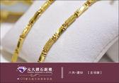 ☆元大鑽石銀樓☆【時尚金飾超推薦】『六角+鑽砂項鍊 一尺六』黃金純金項鍊 重約6.0錢