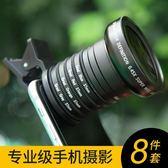 廣角鏡頭創勒手機單反鏡頭廣角微距CPL星光濾鏡通用套裝拍照外置攝像頭相99免運