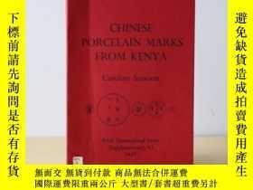 二手書博民逛書店1978年初版罕見肯尼亞中國瓷器款識 Chinese Porcelain Marks from Coastal S