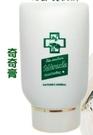 【2001766】百翠氏 奇奇膏30g軟管型