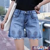 刺繡牛仔短褲女夏季高腰2020新款韓版大碼顯瘦薄寬鬆闊腿四分短褲 百分百