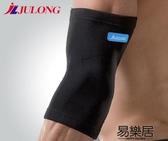 運動護肘輕薄男籃球健身女護腕