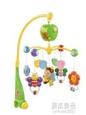 新生兒床鈴0-1歲嬰兒玩具3-6-12個月寶寶音樂旋轉搖鈴床掛床頭鈴 【原本良品】