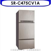 三洋【SR-C475CV1A】冰箱 優質家電