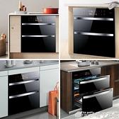 好太太消毒櫃家用嵌入式廚房小型消毒碗櫃三層大容量120L鑲嵌式 (橙子精品)