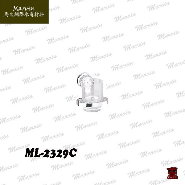 杯架 鋅合金 ML-2329C 熱門台灣製造_水電DIY