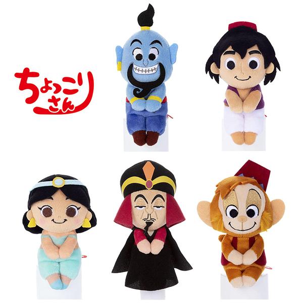 【日本正版】阿拉丁 排排坐玩偶 拍照玩偶 公仔 坐坐人偶 迪士尼 203053 203060 203077 203084 203091
