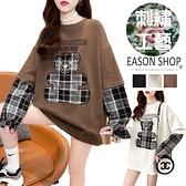 EASON SHOP(GQ0271)實拍格子小熊刺繡雙面德絨磨毛親膚格子拼接假兩件圓領長袖T恤女上衣服