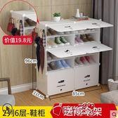 防塵鞋架多層塑料鞋柜 簡易簡約現代組裝經濟型家用省空間門廳柜igo時光之旅