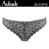 Aubade-巴伊亞有機棉S-L刺繡丁褲(銀灰)BO