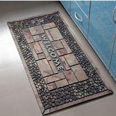 地中海橡膠美式複古宜家歐式進門入戶門口地墊門墊地毯腳墊防滑墊(鵝卵石雕花)