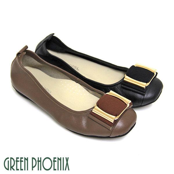 U73-20260 女款全真皮娃娃鞋 方型金屬異材質拼接束口帶全真皮平底方頭娃娃鞋【GREEN PHOENIX】