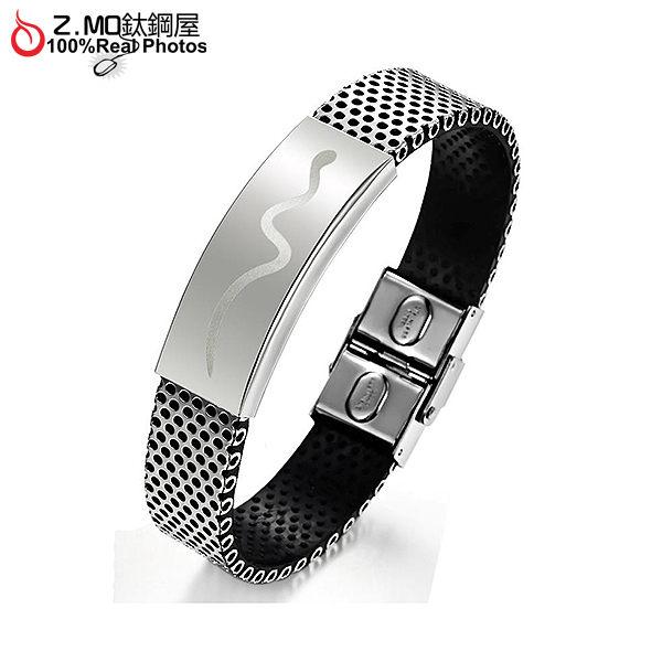 [Z-MO鈦鋼屋]優質PU皮手環/舞動波浪設計/特別款式/流行鋼飾系列推薦單件價【CKLS763】