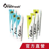 Oral Fresh歐樂芬 牙周護理蜂膠牙膏、敏感性防護蜂膠牙膏 120g(各三支)